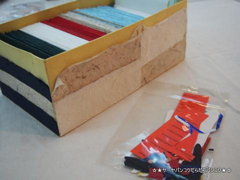 Thai Craft Fair タイクラフト サーヤ