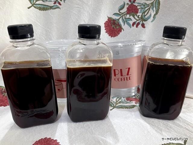 PLZ ccoffee stand プラカノン コーヒー (3)