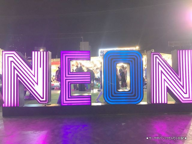 neon market バンコク ナイトマーケット 2018 土産 (1)