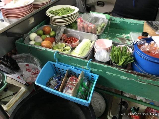 タータイ TATHAI タイ料理 食堂 ローカル (7)