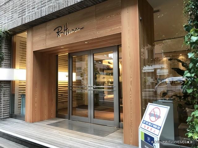 RHCafe ロンハーマン 千駄ヶ谷 東京 (1)