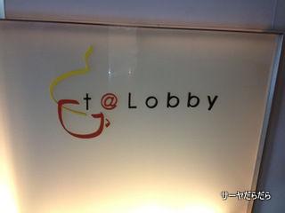 20120520 t@lobby 1