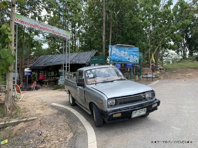 パーフゥアルア・Pha Hua Rua Viewpoint パヤオ (10)