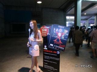 20111108 x japan 4