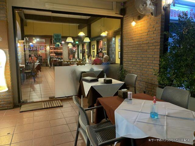 Fusillo Italian Restaurant (10)