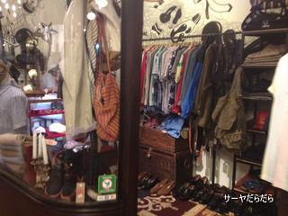 20120505 siam vintage 4