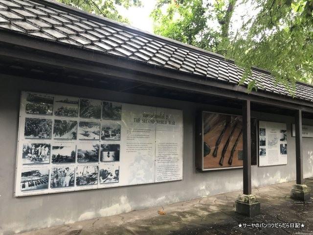 Dusit Zoo ドゥシット動物園 タイ Air Raid Shelter (2)