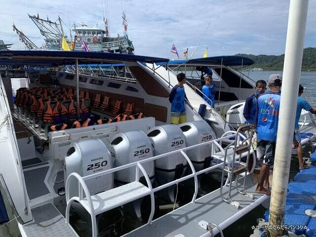 プーケット シミラン諸島ツアー タイ国内旅行 (5)