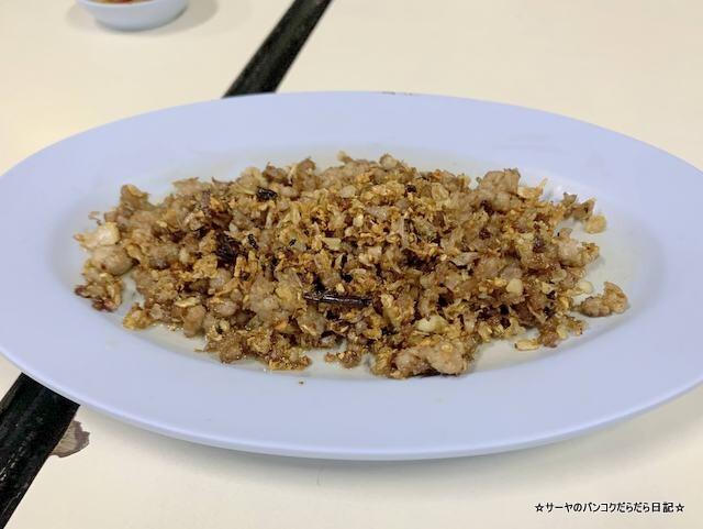 mueang-thong-phattakhan チェンライ タイ料理 (8)