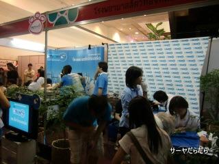 20100726 pet expo 3