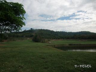 20111205 Highland Course 8
