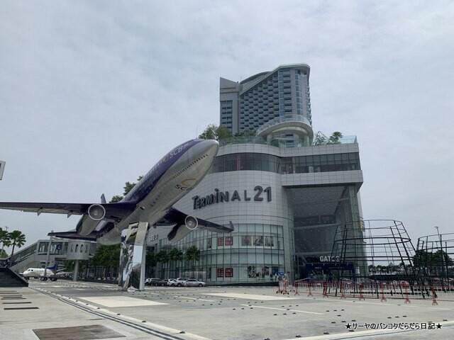 TERMINAL 21 PATTAYA ターミナル21パタヤ (2)