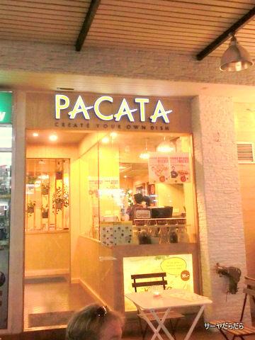 PACATA bangkok カオサン 1