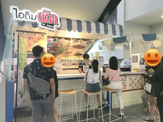 ロールアイスクリーム バンコク 若者に人気 サイアム
