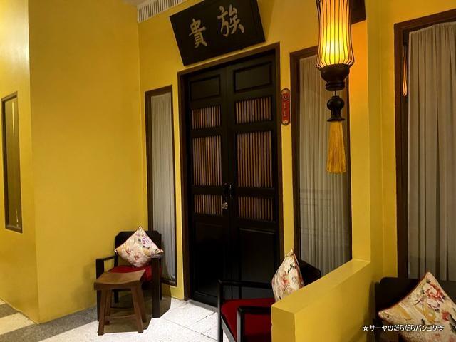 上海マンション Shianghai Mansion ヤワラー バンコク (16)