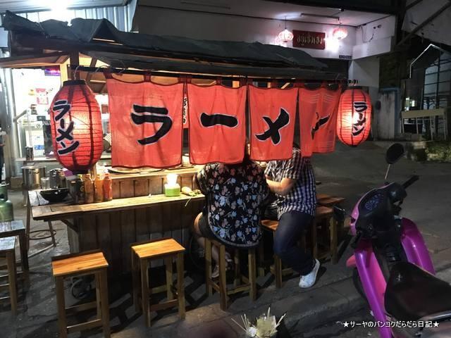 ラーメン屋台 ウドンタニ udonthani ramen street (5)