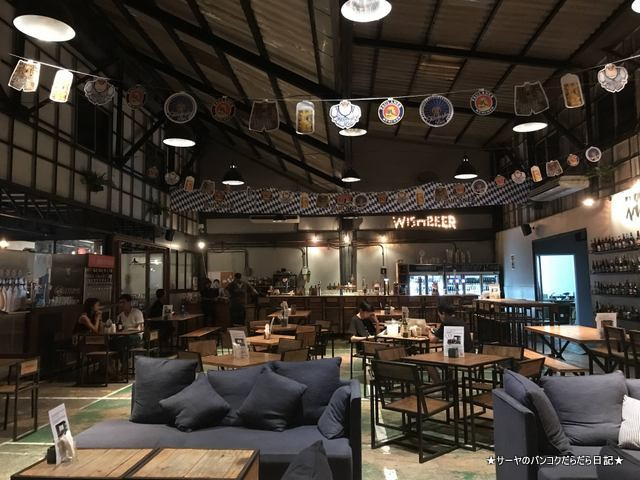 Wishbeer Home Bar - Craft Beer Bar バンコク ビール (1)