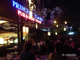 20120515 princess terrace 9