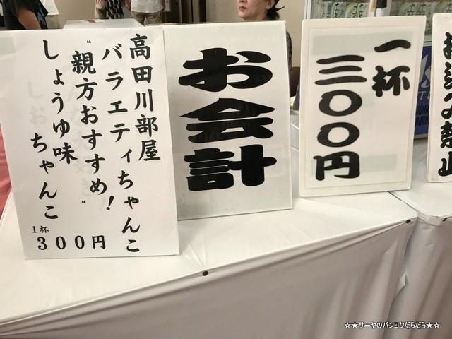 大相撲 秋場所 両国 千秋楽 伊勢ノ海部屋 (2)
