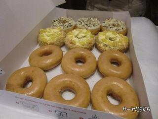20120511 krispy cream 3