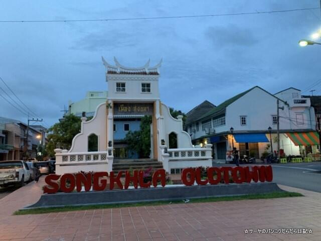 ソンクラー旧市街門 タイ旅行 2021