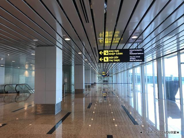 カムラン国際空港 (4)