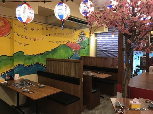 ikki いっき 三宅君 プラカノン バンコク 和食 (5)