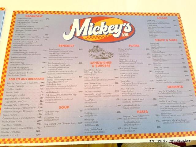Mickey's Diner BKK ミッキーダイナー バンコク (3)