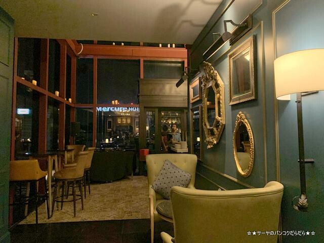 Mojjo Rooftop Lounge Bar at コンパススカイビューホテル (13)