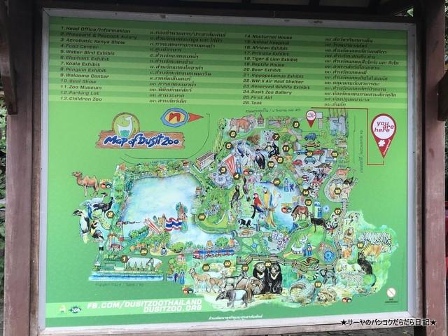 Dusit Zoo ドゥシット動物園 タイ カバ 最古 MAP