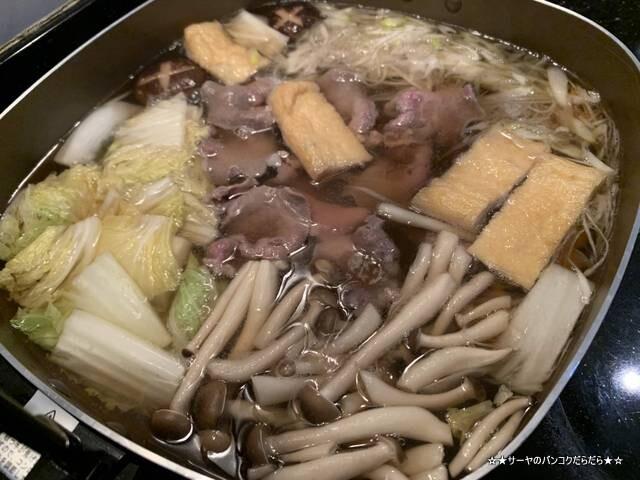 テラ terra バンコク 牛タン しゃぶしゃぶ (9)
