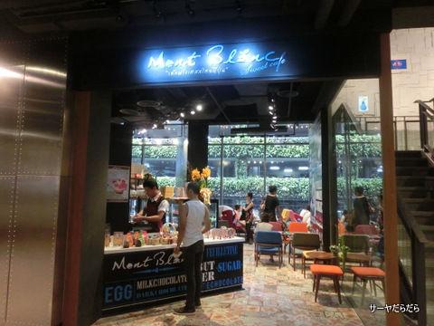 0222 Mont Blanc Cafe Siam 1
