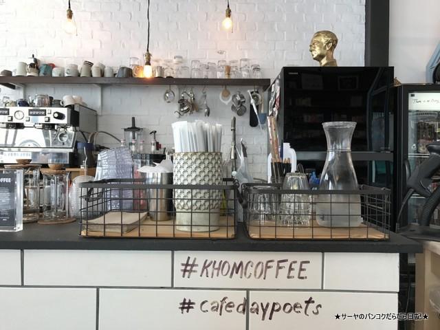 Cafe Daypoets バンコク カフェ スンウィジャイ (5)