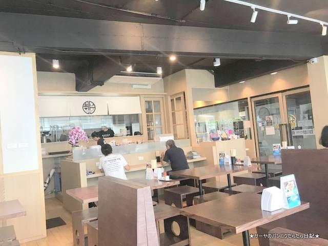 shugetsu つけ麺専門 周月 tsukemen ラーメン (6)
