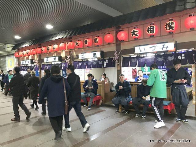 大阪場所 2019 千秋楽 OSAKA sumo japan (3)