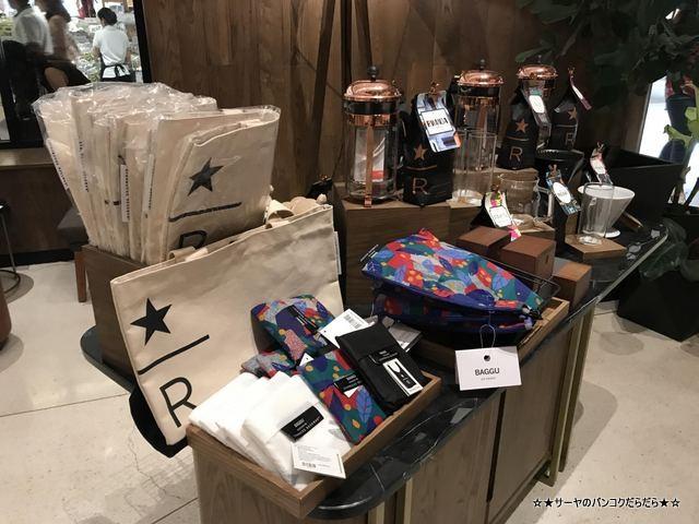 Starbucks Reserve バンコク スタバ ニトロ (11)