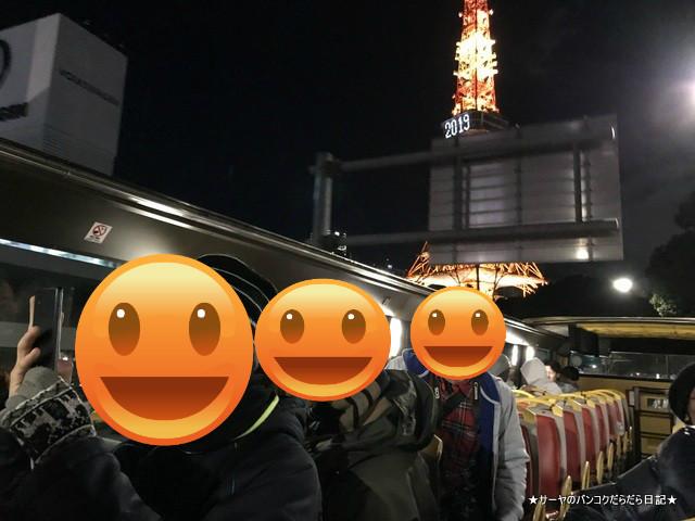 hatobus tour はとバスツアー TOKYO NIGHT 夜景