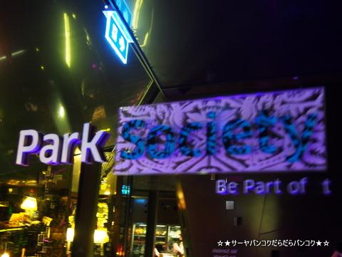 PARK SOCIETY バンコク ルーフトップ