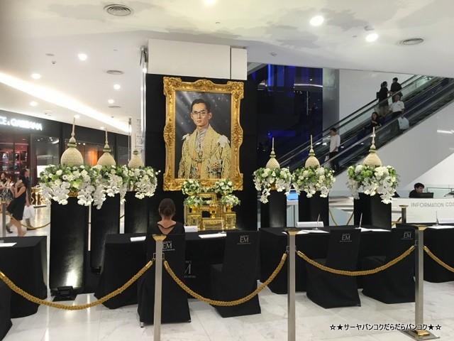 国王 崩御 タイ 訃報 バンコク (3)