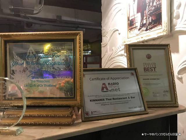 Kinnaree Gourmet Thai by Vanessa Wu bangkok (18)