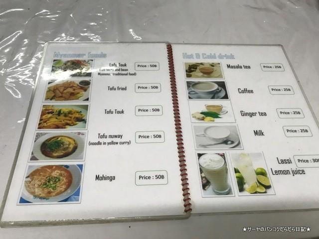 Restaurant ミャンマー料理 バンコク プラカノン (11)