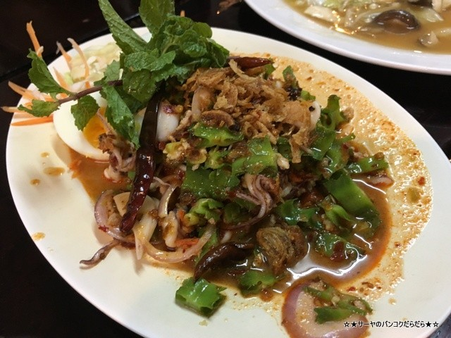 MUMAROI LOEI ルーイ タイ レストラン タイ料理 (7)