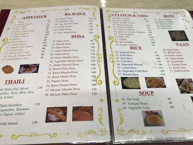 royal dosa プラトゥナム インド料理 バンコク menu