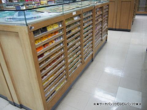 タンフアセン バンコク 手芸 デパート サーヤ