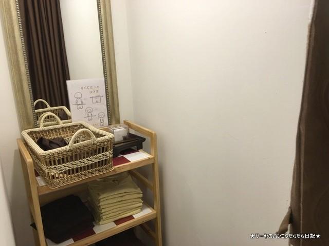 at ease massage 33/1 代議士 上野