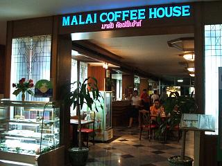 20060127 MALAI COFFEE HOUSE 1
