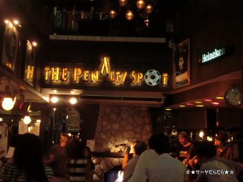 the penalty spot bangkok bar