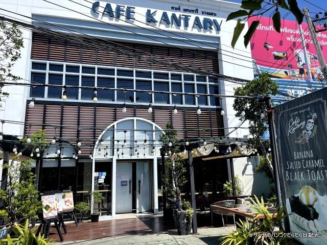 Cafe Kantary Bangsaen カフェカンタリーバンセーン (2)