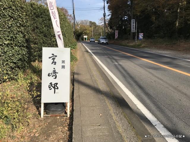 miyazakitei chiba 宮崎亭 地元人気 オシャレ 旧家 (3)