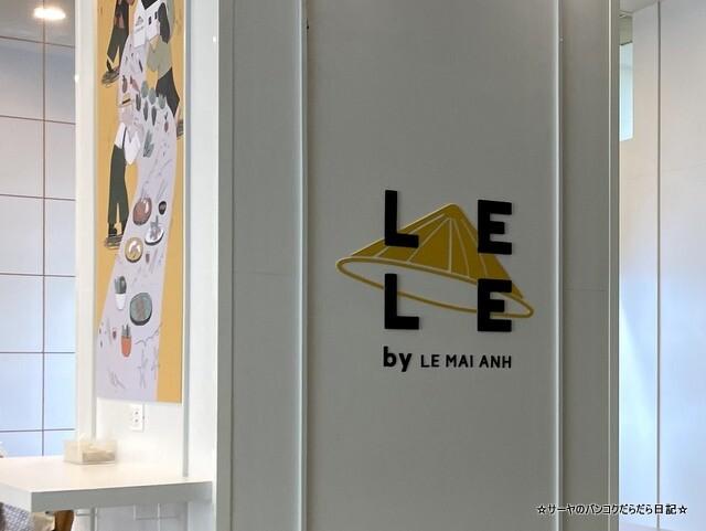 LELE by le mai anh バンコク ベトナム料理 (1)